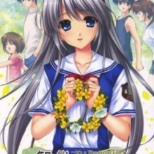 Tomoyo After: It's a Wonderful Life Game Free Download