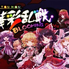 Touhou Blooming Chaos Game Free Download