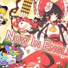 Touhou Ibunseki - Ayaria Dawn: ReCreation Game Free Download