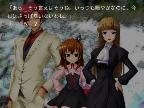 Umineko When They Cry (Question Arc) Torrent Download