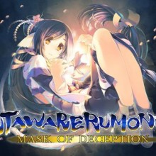 Utawarerumono: Mask of Deception Game Free Download