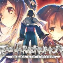 Utawarerumono: Mask of Truth Game Free Download