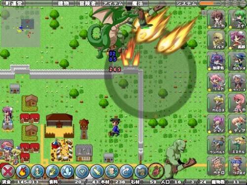 Village of Adventurers 2 PC Crack