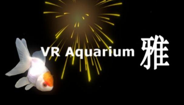 VR Aquarium Free Download