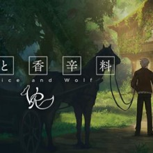 狼と香辛料VR/Spice&WolfVR Game Free Download