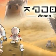 Wanda - A Beautiful Apocalypse Game Free Download