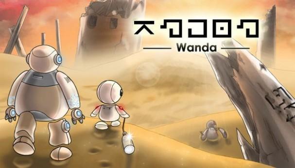 Wanda - A Beautiful Apocalypse Free Download