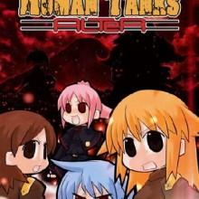 War of the Human Tanks - ALTeR Game Free Download