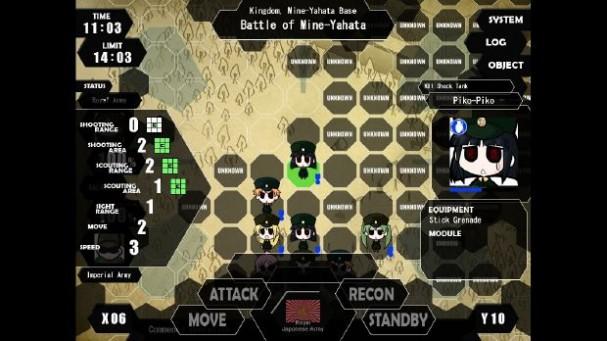War of the Human Tanks - ALTeR Torrent Download