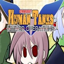 War of the Human Tanks Game Free Download