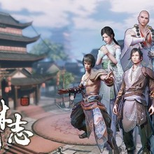 Wushu Chronicles Game Free Download