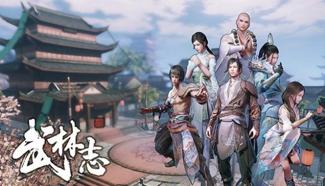 ????Wushu Chronicles? Free Download