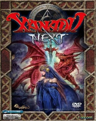 Xanadu Next Free Download