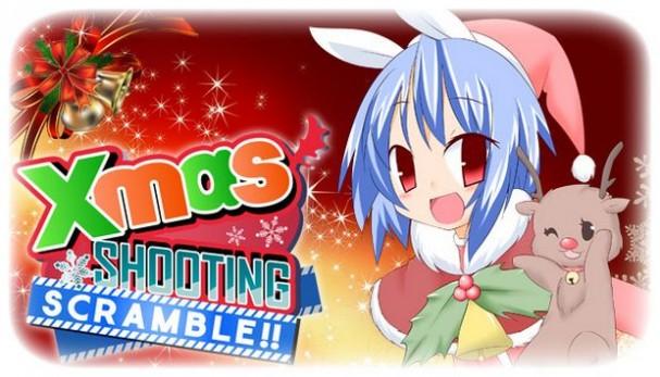 Xmas Shooting - Scramble!! Free Download