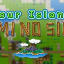 Your Island -KIMI NO SIMA- Game Free Download