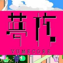 YumeCore Game Free Download