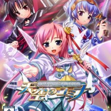 Yumina the Ethereal Game Free Download